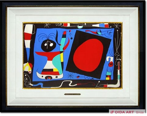 Miro Joan Woman of mirror