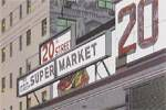 鈴木英人 20TH STREET SUPER MARKET