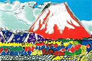 片岡球子 西湖の赤富士