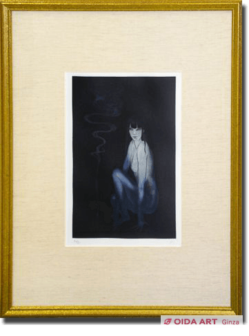 Kayama Matazo Bewitching woman