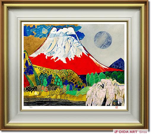 片岡球子「花咲く富士(2000年)」
