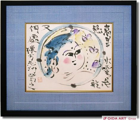 Munakata Shiko A goddess with circular patterns