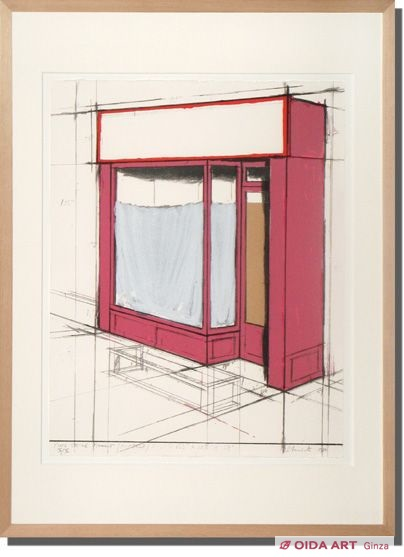 Christo Javacheff pink store front project