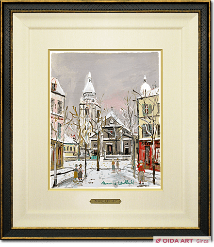 Utrillo Maurice St. Pierre church from inspiration village