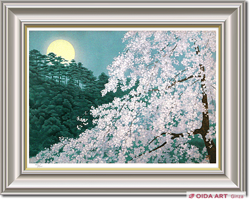 Higashiyama Kaii(new reprint) Cherry blossoms in the Evening (new reprint picture)