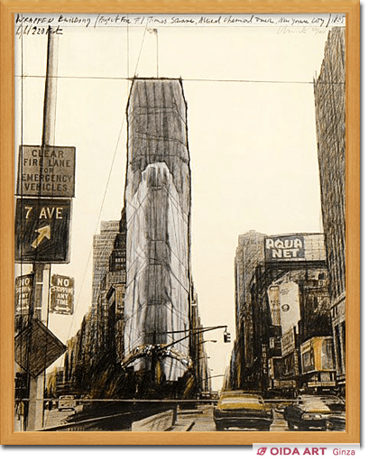 Christo Javacheff WRAPPED BUILDING /project for#1Times Square