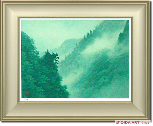 Higashiyama Kaii(new reprint) Mountain valley where cloud springs (new reprint picture)