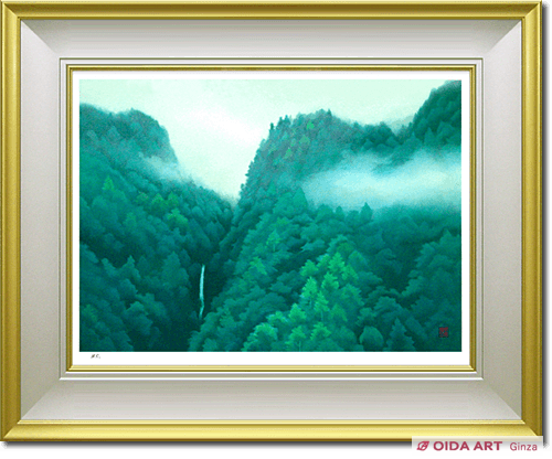Higashiyama Kaii(new reprint) Mountain valley (new reprint picture)