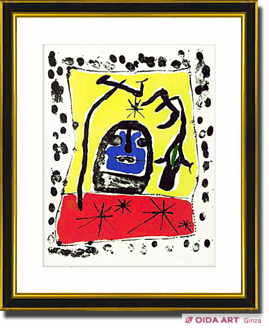 Miro Joan Exhibition at Gallery Matarasso