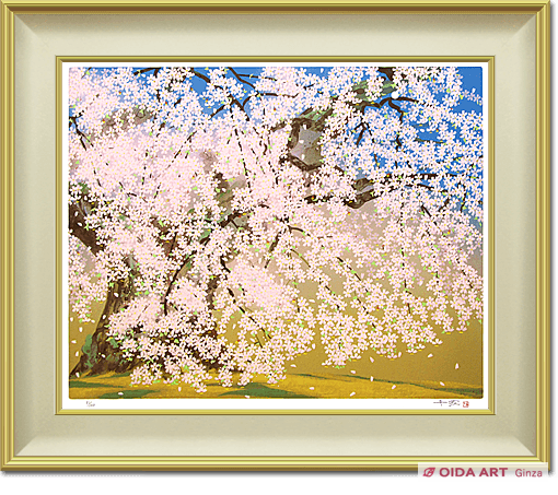 Nakajima Chinami Weeping cherry tree of Hannyain