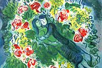 Chagall  Marc Fish and sweethearts from Nice and Cote d'Azur