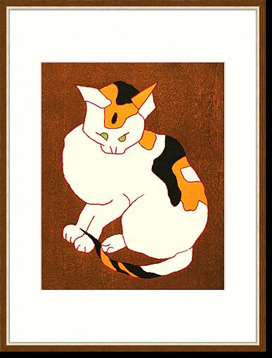 熊谷守一 猫