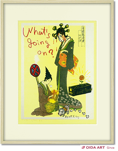 "Nara Yoshitomo In the Floating World ""What's Going On ?"""