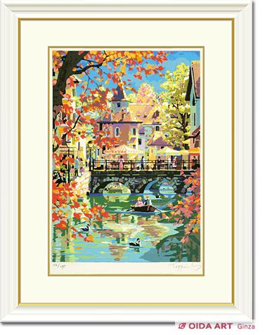 Sasakura Teppei Annecy on autumn of the four seasons in waterside
