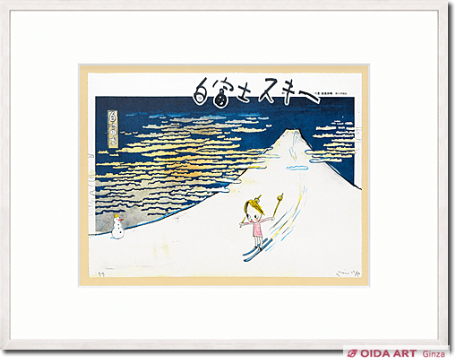 "Nara Yoshitomo In the Floating World ""White Fujiyama Ski Gelände"""