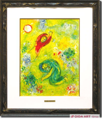 Chagall  Marc Wasted flowers from Daphnis and Chloe