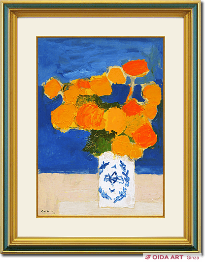Cathelin Bernard Indian rose on blue background