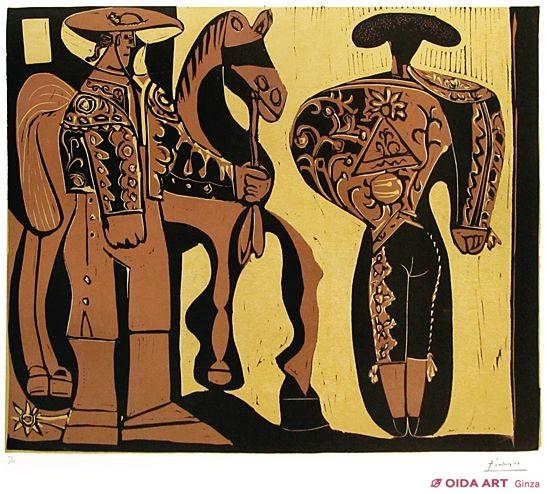 パブロ・ピカソ「ピカドールと闘牛士」