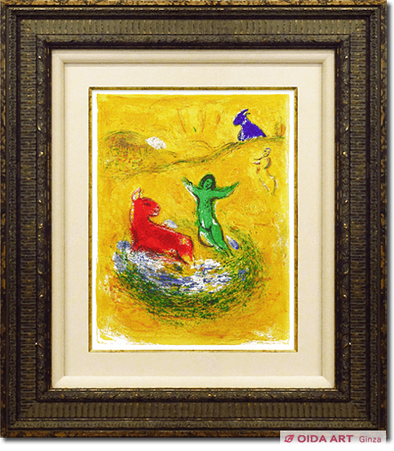 Chagall  Marc Trap where wolf is captured from Daphnis and Chloe