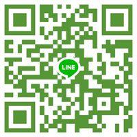 LINEでの問い合わせ