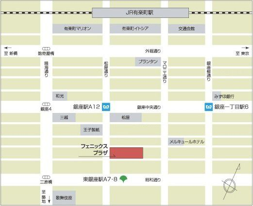 銀座フェニックスプラザへのアクセス地図